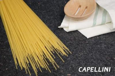 พาสต้าคาเปลินี (Capellini)